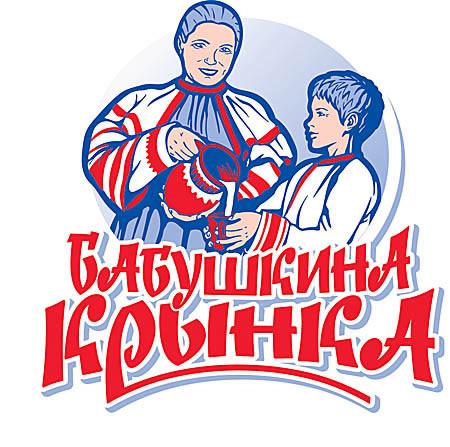 """ОАО """"Бабушкина крынка"""""""